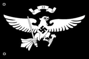 Danzig SS Flag Danzig SS Flag [] - €20 00 : ISD RECORDS